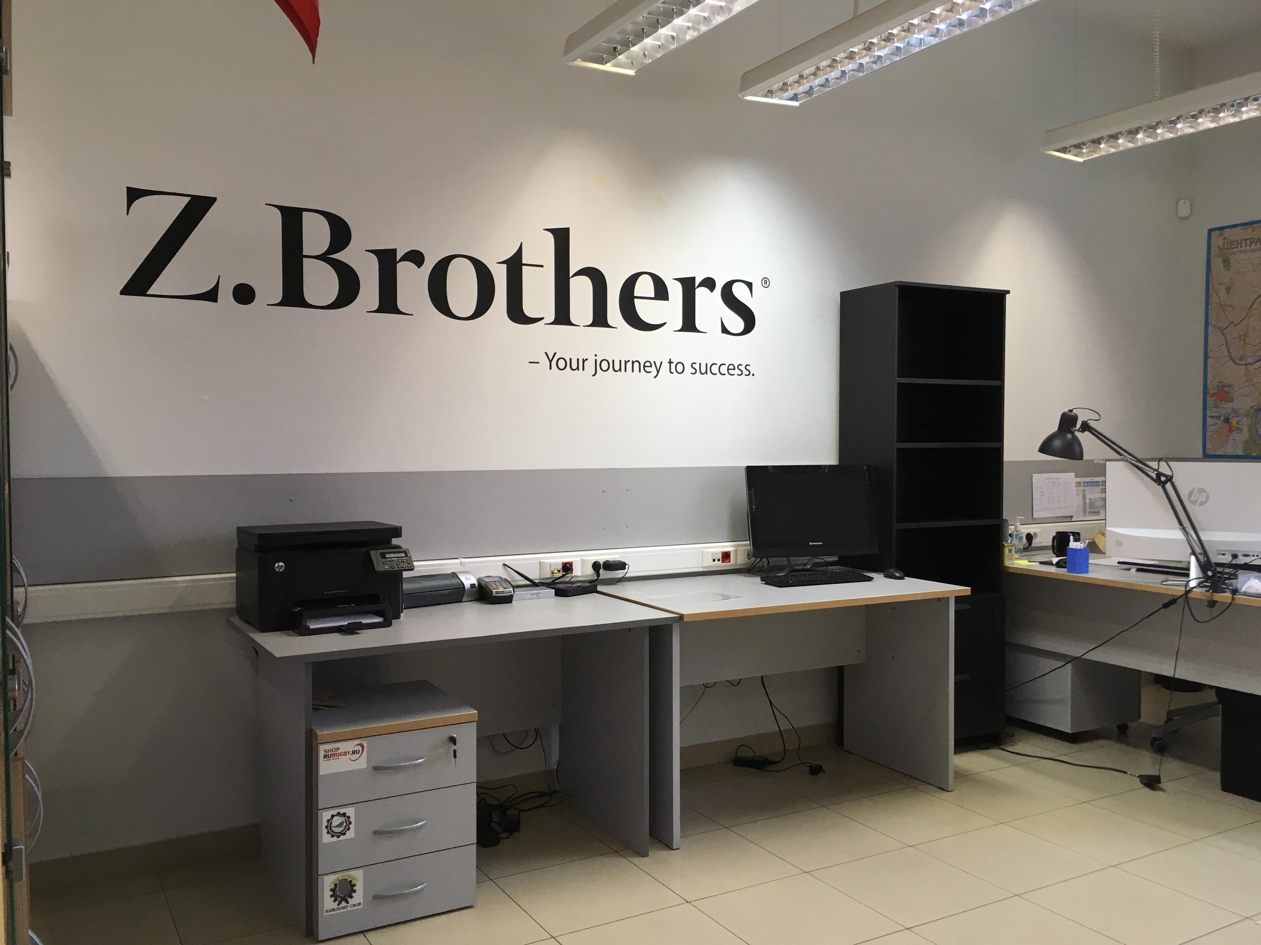 логотип на стене в офисе, нанесение логотипа